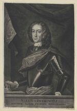 Алексей II Петрович