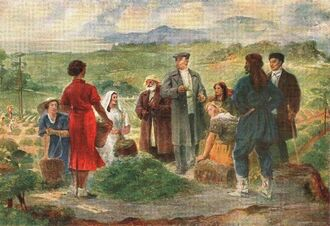 Берия и крестьяне