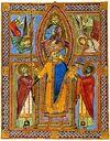 320px-Kronung Heinrich II