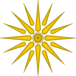 Vergina Sun - Golden Larnax
