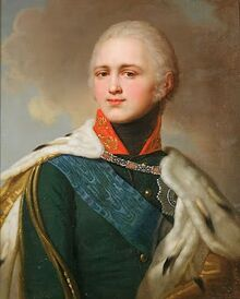 Коронационный портрет Александр I
