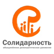 Логотип Движения Солидарность