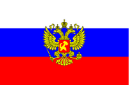 Bandera Federación Socialista de Rusia