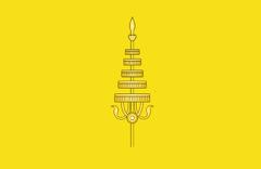Flag of Brunei province