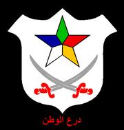 The Homeland Shield