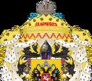 Российская империя (Pax Napoleonica)