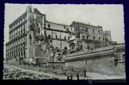 Руины Алькасара