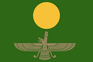2000px-Flag of Persia 1502-1524