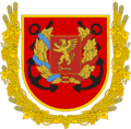 Герб Черноморской области