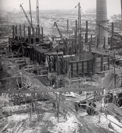 Индустрилизация
