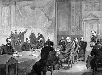 Миланская конференция