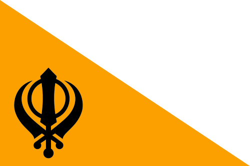 File:Sikh Empire flag.png