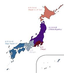 Map of Japan 1975 (Yellowstone 1935)