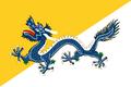 Bandera Imperio Chino