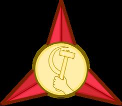 Армия Испании