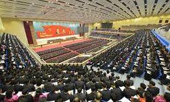 Вепховное народное собрание КНДР