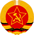 Coat of Arms Socialist Republic of Germany (Mannerheim's Finland).png