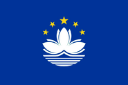 Flag of European Macau