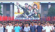 Митинг в Чхонджине