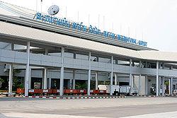 File:250px-Wattay Intl Airport Vientiane Laos.jpg