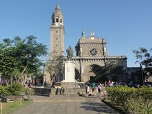 800px-Front view of The Cathedral in Intramuros, Manila