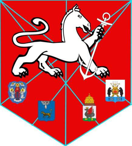 File:NovgorodGrCOA.png