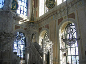 Ortakoy mosque inside