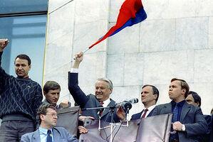 Борис Ельцин побеждает в путче