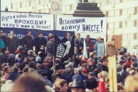 Митинг против войны в Чечне