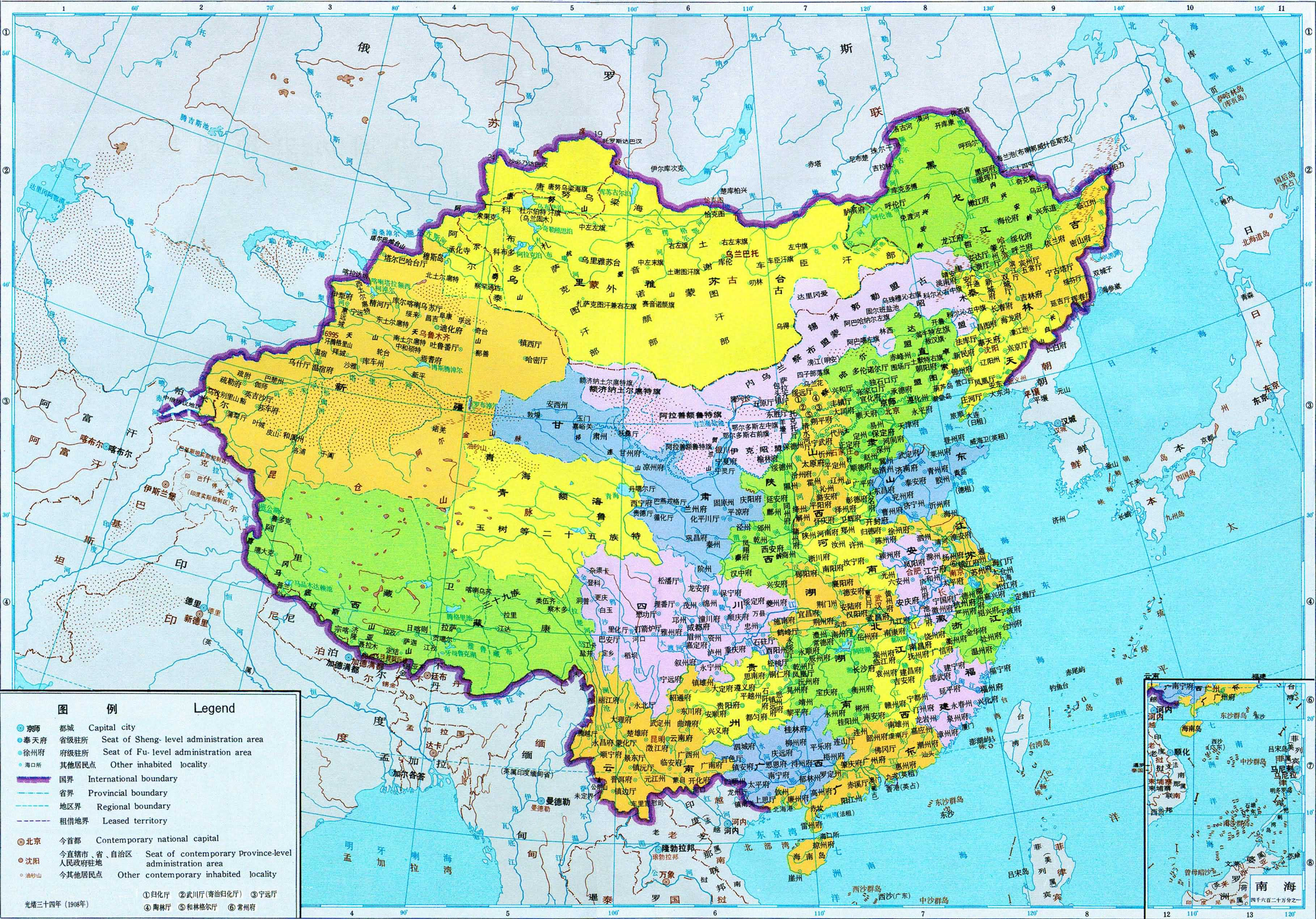 China (1920 Map Game) | Alternative History | FANDOM powered by Wikia