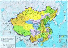 China Map Game.China 1920 Map Game Alternative History Fandom Powered By Wikia