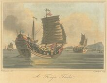 Chinese junk 1804
