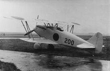 Kawasaki Ki-10