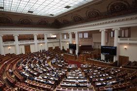 Заседание Государственной думы РДФР