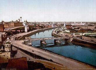 Москва-начало века