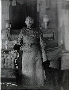 File:14th Dalai Lama.jpg
