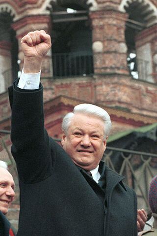 File:Boris Yeltsin-1.jpg