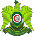 Coat of arms of Arabia (IM).png