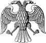 Russian coa 1917