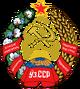 Wappen UsSSR