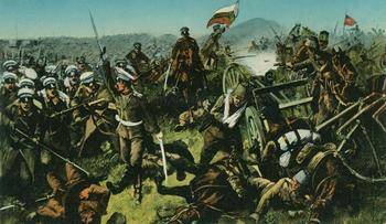 Българы