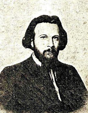 Николай Авксентьев