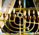 Shalósh Eretz Yisrael