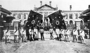 Цзихайская революция