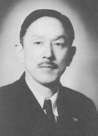 Seigo Nakano