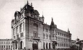 Здание Волгоградского Вече