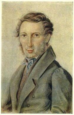 Трубецкой