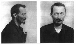 Феликс Дзержинский незадолго до убийства Бисмарка