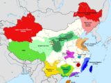 People's Republic of China (1983: Doomsday)