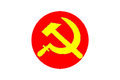 Jap Russian flag